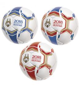 Fudbalska lopta Matriska 300g