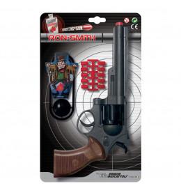 Gummy Gun Ron Smith 28 cm, 10