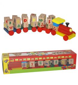 Drveni voz brojevi